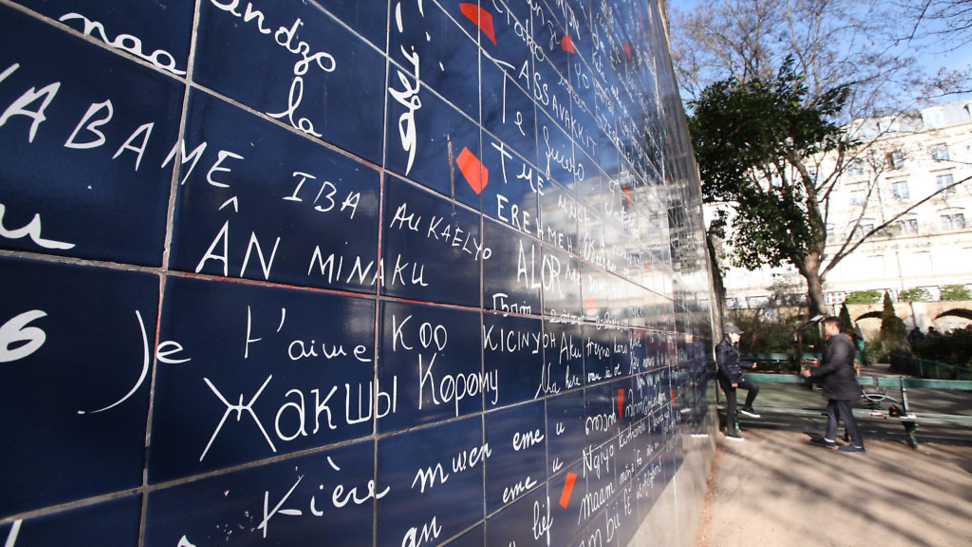 Abbesses Square in Paris, ' I love you ' in 250 languages, work of Fréderic Barton and Claire Kito. Picture: Maxppp/PA Images - Credit: Maxppp/PA Images