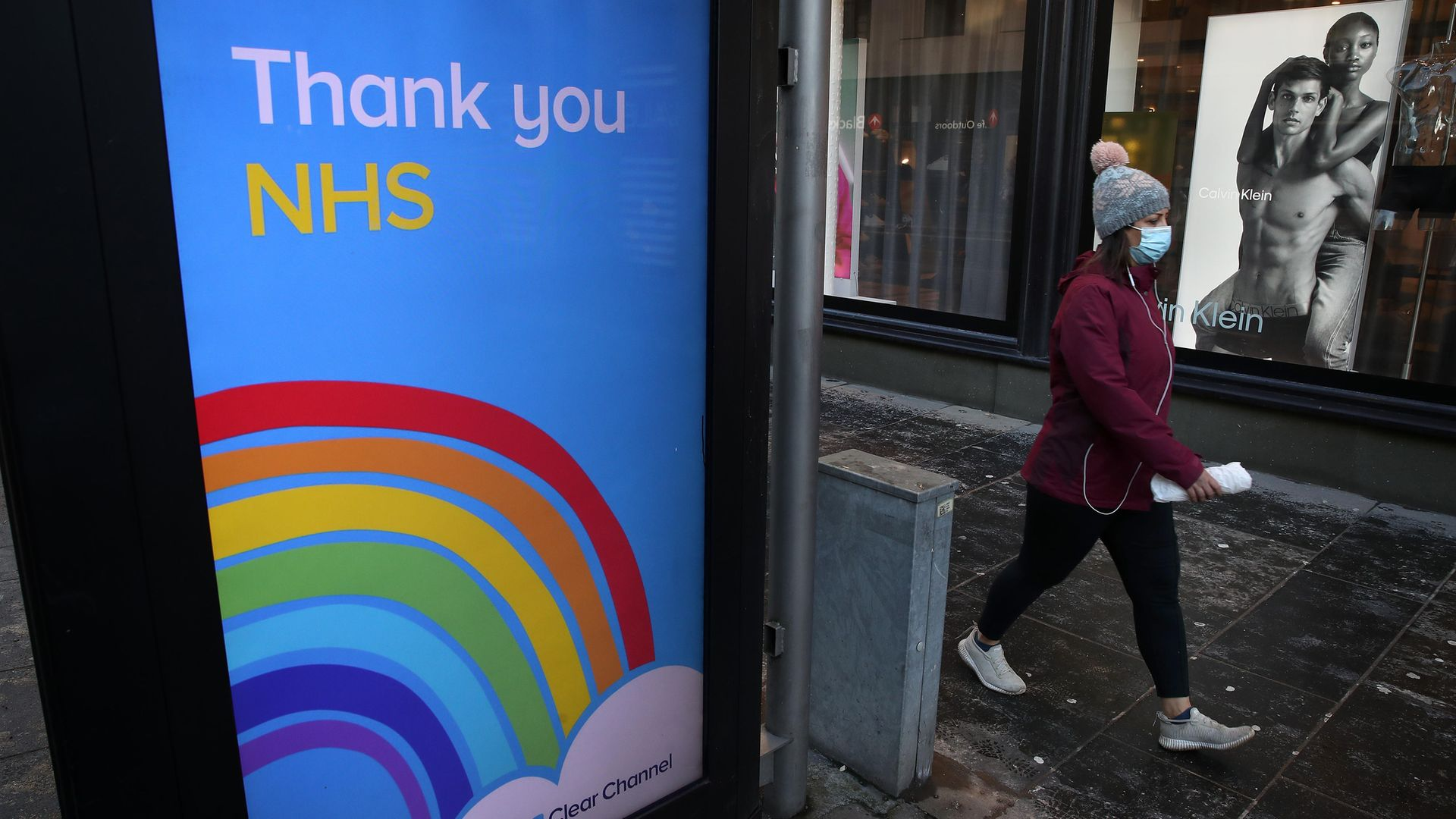 Anti-privatisation campaigners say new amendments protecting the NHS from future trade deal in the government's Trade Bill fall well short of what is needed - Credit: PA