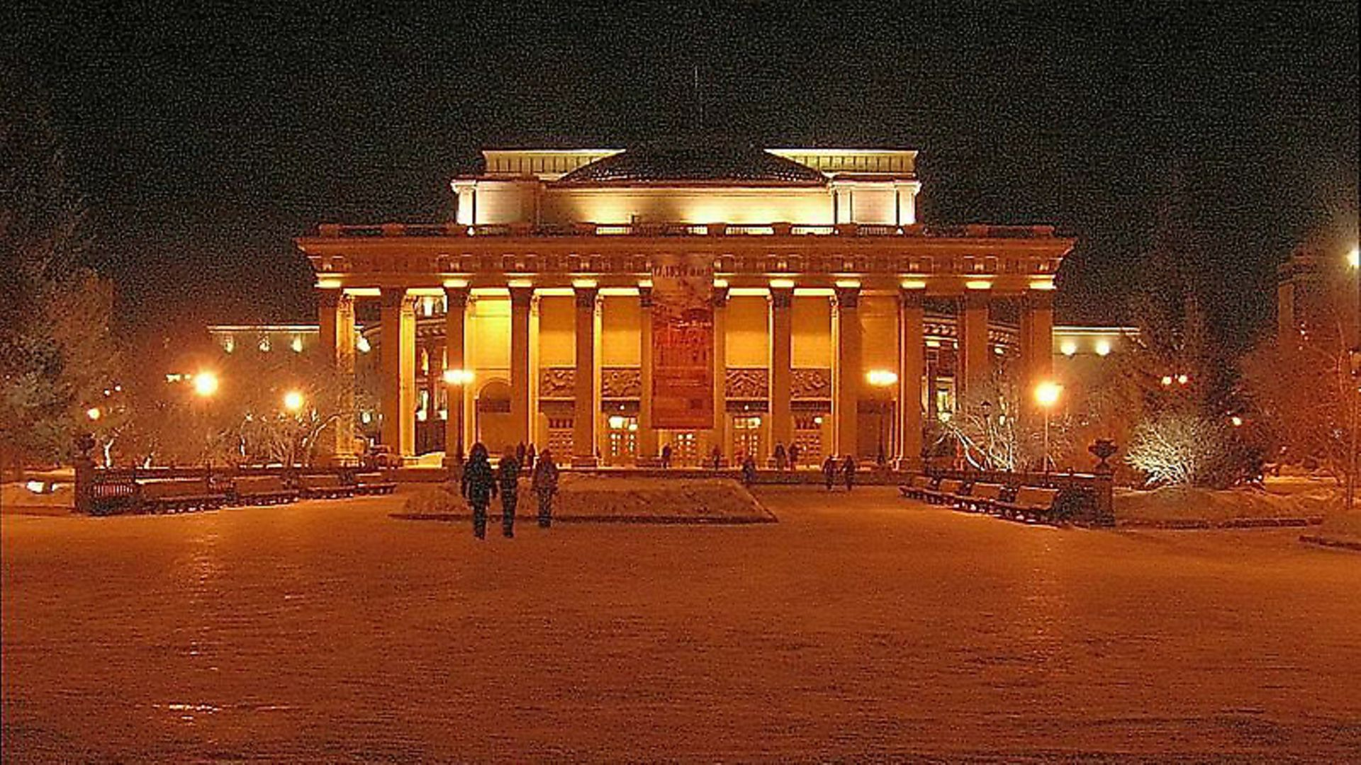 The Novosibirsk state opera and ballet theatre. Photograph: Summ/Wikimedia. - Credit: Archant