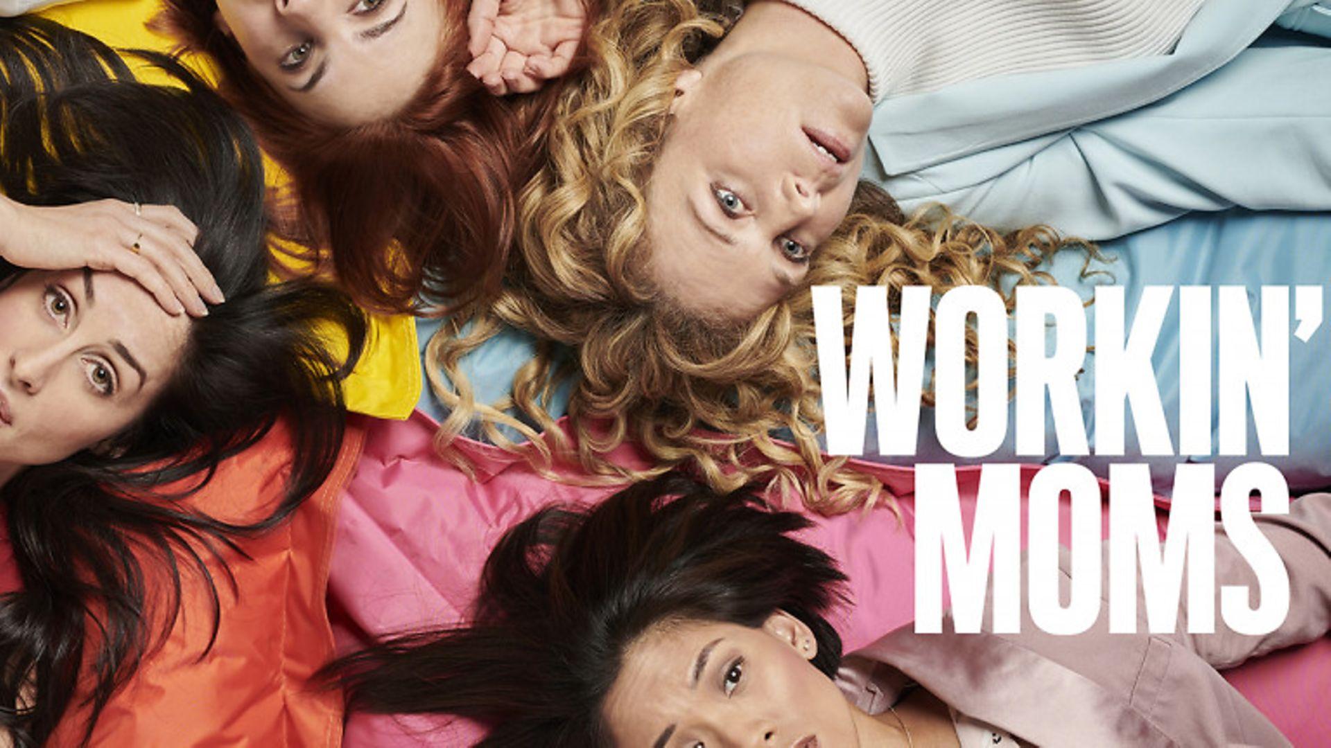 New Netflix show Workin' Moms - Credit: Netflix